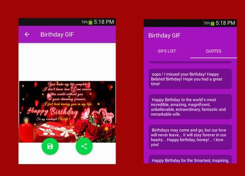Birthday GIF apk screenshot