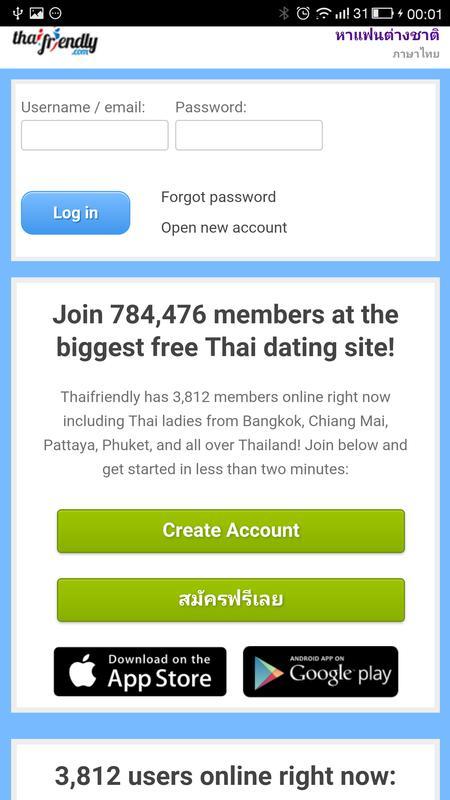 thai friendly dating site
