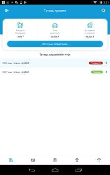 SmartCar.mn screenshot 11