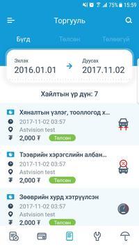 SmartCar.mn screenshot 3