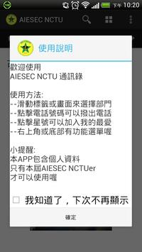 AIESEC NCTU poster