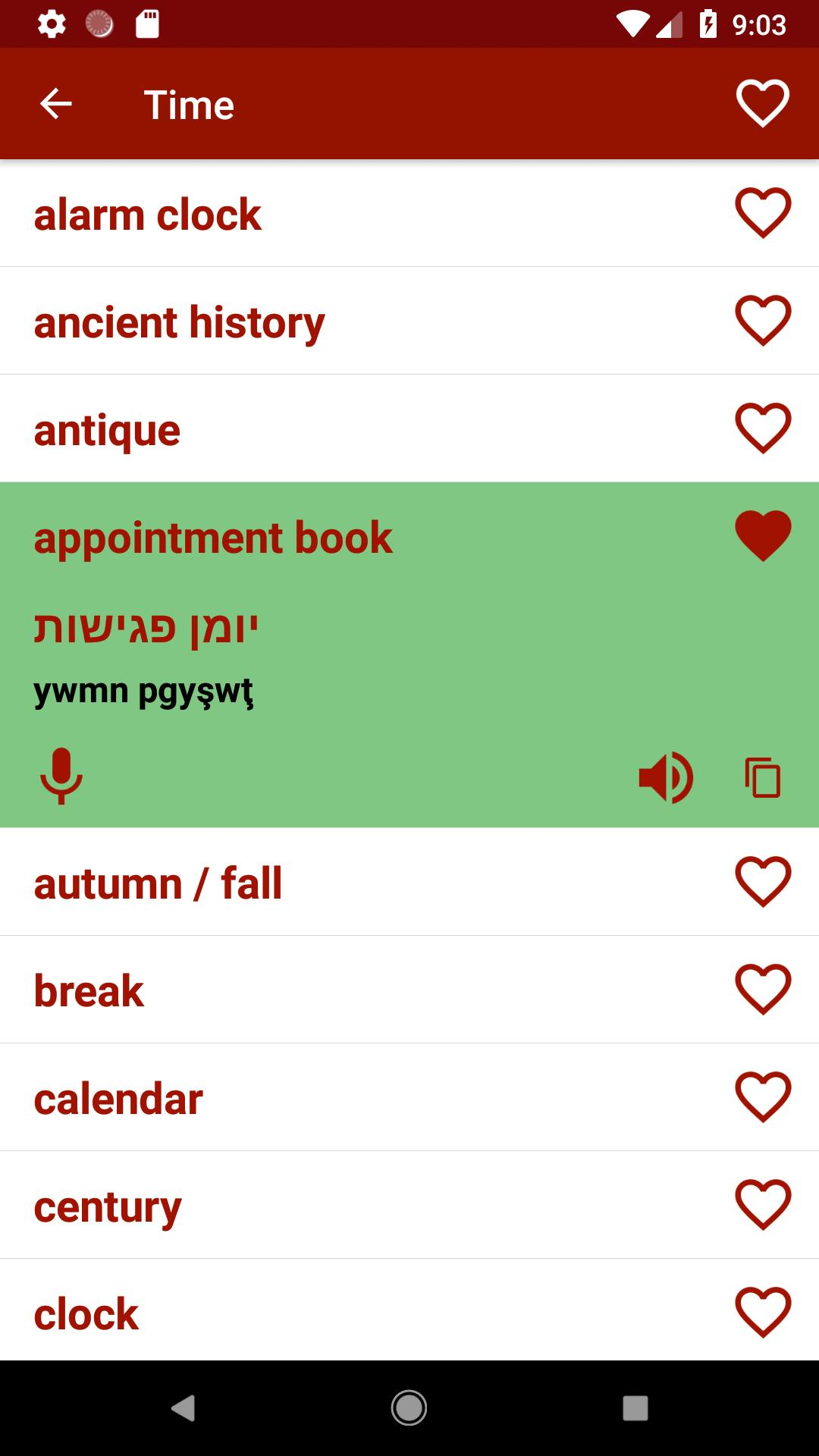Learning Hebrew Free Offline For Travel for Android - APK