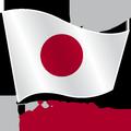 Learn Japanese Free Offline For Travel