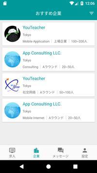 JobsBank - ジェブスバンク - AI求人求職プラットフォームアプリ screenshot 4