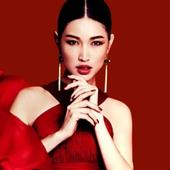 Amber Chia icon
