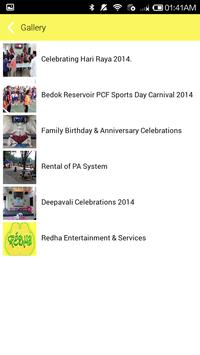 Redha Entertainment screenshot 3