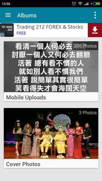 Christina Foo apk screenshot