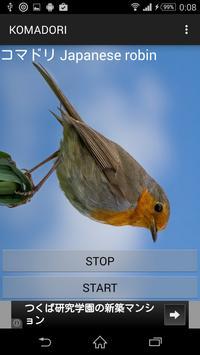 鳥鳴き声コマドリ poster
