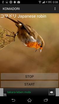 鳥鳴き声コマドリ apk screenshot