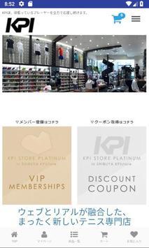 KPIStore screenshot 2