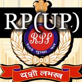 RPF RP(UP) Act App icon