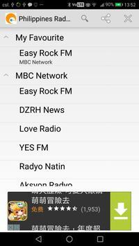 Philippines Radio - Asia Radio poster