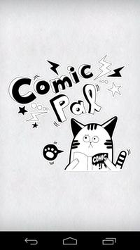comicpal (comic viewer) poster