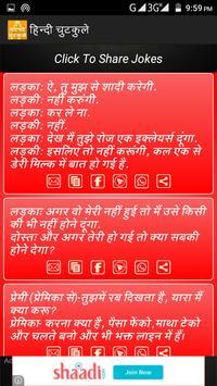 Hindi Jokes poster
