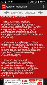 Quran In Malayalam (Offline) apk screenshot