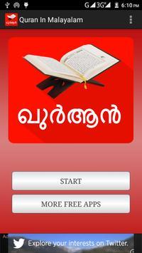 Quran In Malayalam (Offline) poster