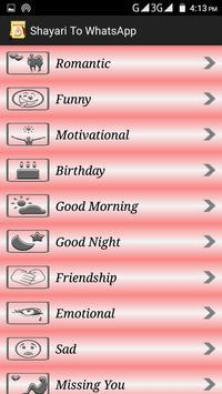 Shayari 2 WhatsApp poster