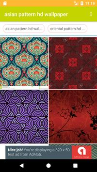 Asian Pattern HD FREE Wallpaper poster
