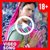 भोजपुरी Hot Bhojpuri Video songs icon