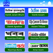 Assamese Newspaper| Govt Jobs | Live Tv | Flim icon