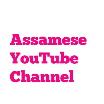 Assamese YouTube Channel poster