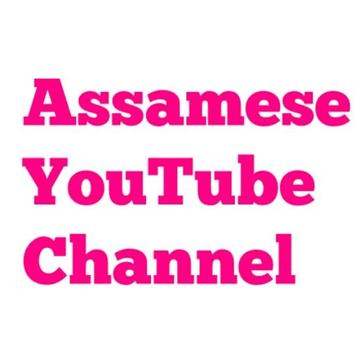 Assamese YouTube Channel screenshot 1