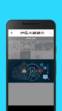 Plazza Dance Sofia poster
