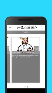 Plazza Dance Sofia screenshot 1