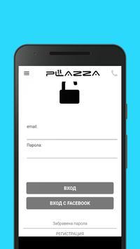 Plazza Dance Sofia screenshot 2