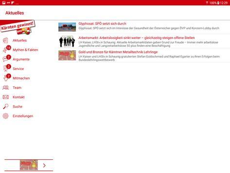 SPÖ screenshot 2