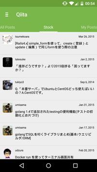 Qiita:Mini apk screenshot