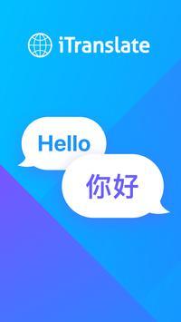 iTranslate Translator & Dictionary apk screenshot