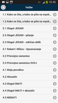 Serbian in my pocket screenshot 1