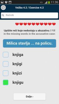 Serbian in my pocket screenshot 4