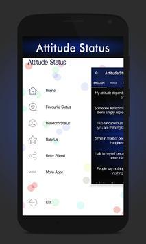 Attitude Status screenshot 3