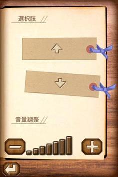 高校の怪談 another S screenshot 1