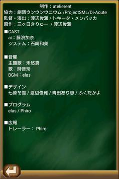 高校の怪談 another S screenshot 2