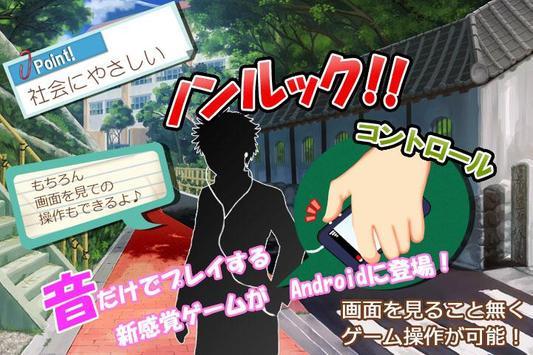 高校の怪談 another S screenshot 4
