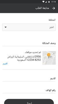 Fixer screenshot 2