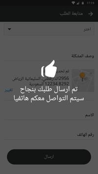 Fixer screenshot 4