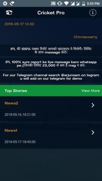 AtoZ Cricket Prediction for Android - APK Download