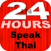 In 24 Hours Learn Thai icon
