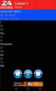 In 24 Hours Learn Languages EZ apk screenshot