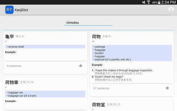 KanjiDict screenshot 4