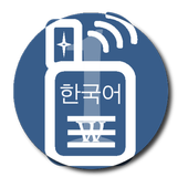 Korean Wikipedia Offline icon