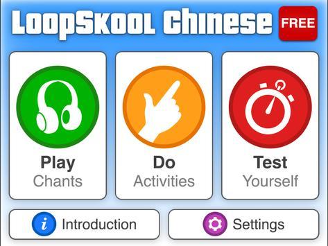 LoopSkool Chinese Free screenshot 10