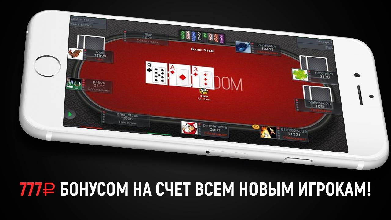 покера онлайн виды