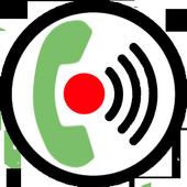 تسجيل المكالمات icon