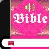 Icona Audio Bible offline