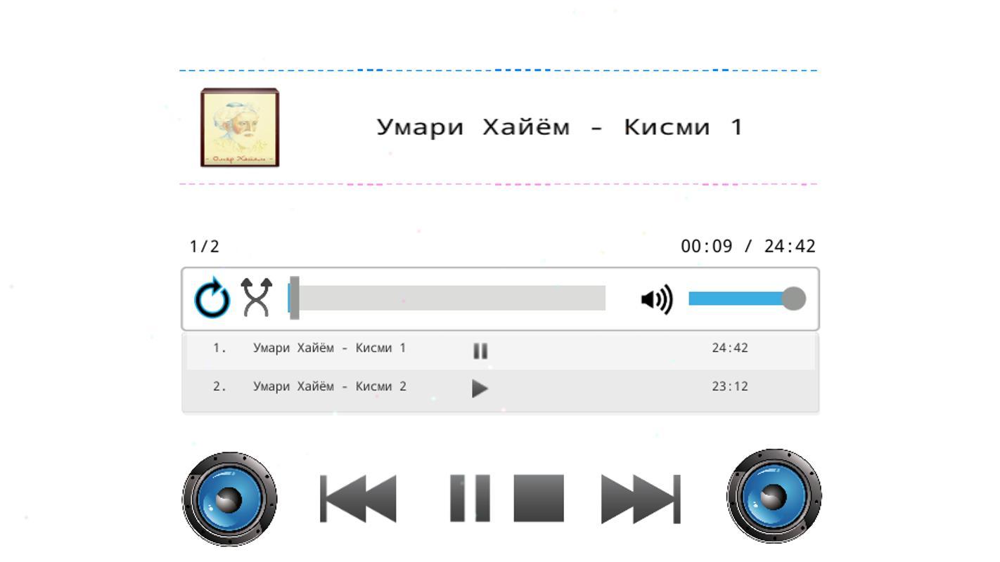 Точики cкачать mp3, быстрый поиск музыки, прослушать.